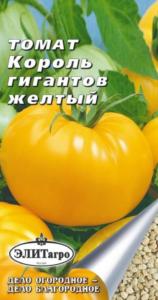 Томат Король гигантов: характеристика и описание сорта